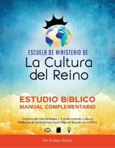 Bible Study Cover Spanish